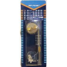 IM-IM/SP Ремкомплект сопла 1.7 мм ASTUROMEC